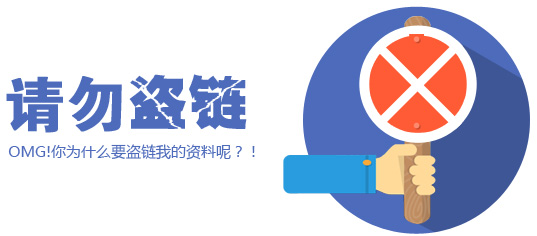 福建省新年卡通画6-3 旧